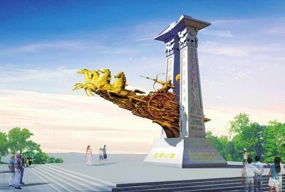 区域标志性景观雕塑,公共空间艺术景观雕塑的创作设计,建设施工,获得